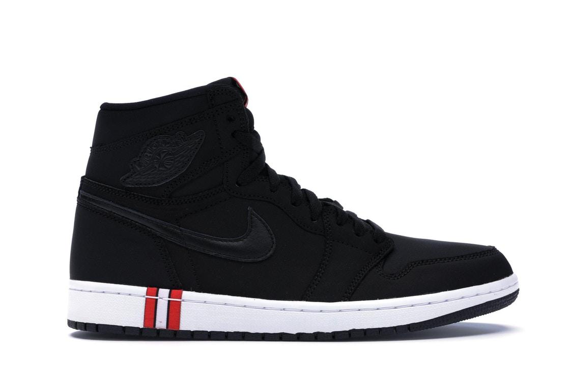 Air Jordan 1 PSG | Sneakers Ninja